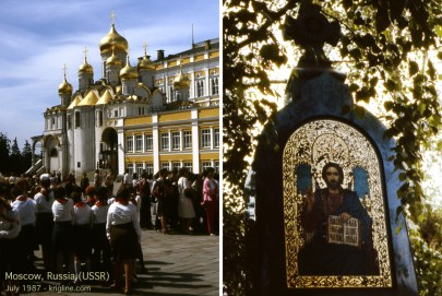 As I recall, this beautiful Orthodox church was inside the Kremlin grounds, which were once a royal palace, I believe. I also saw many attractive and historic Christian Icons on my journey.