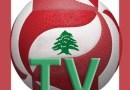 LebVolley Online TV