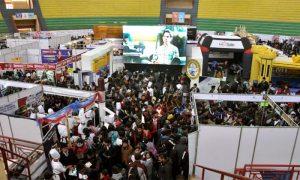 Estudiantes participaron en inauguración de la FES