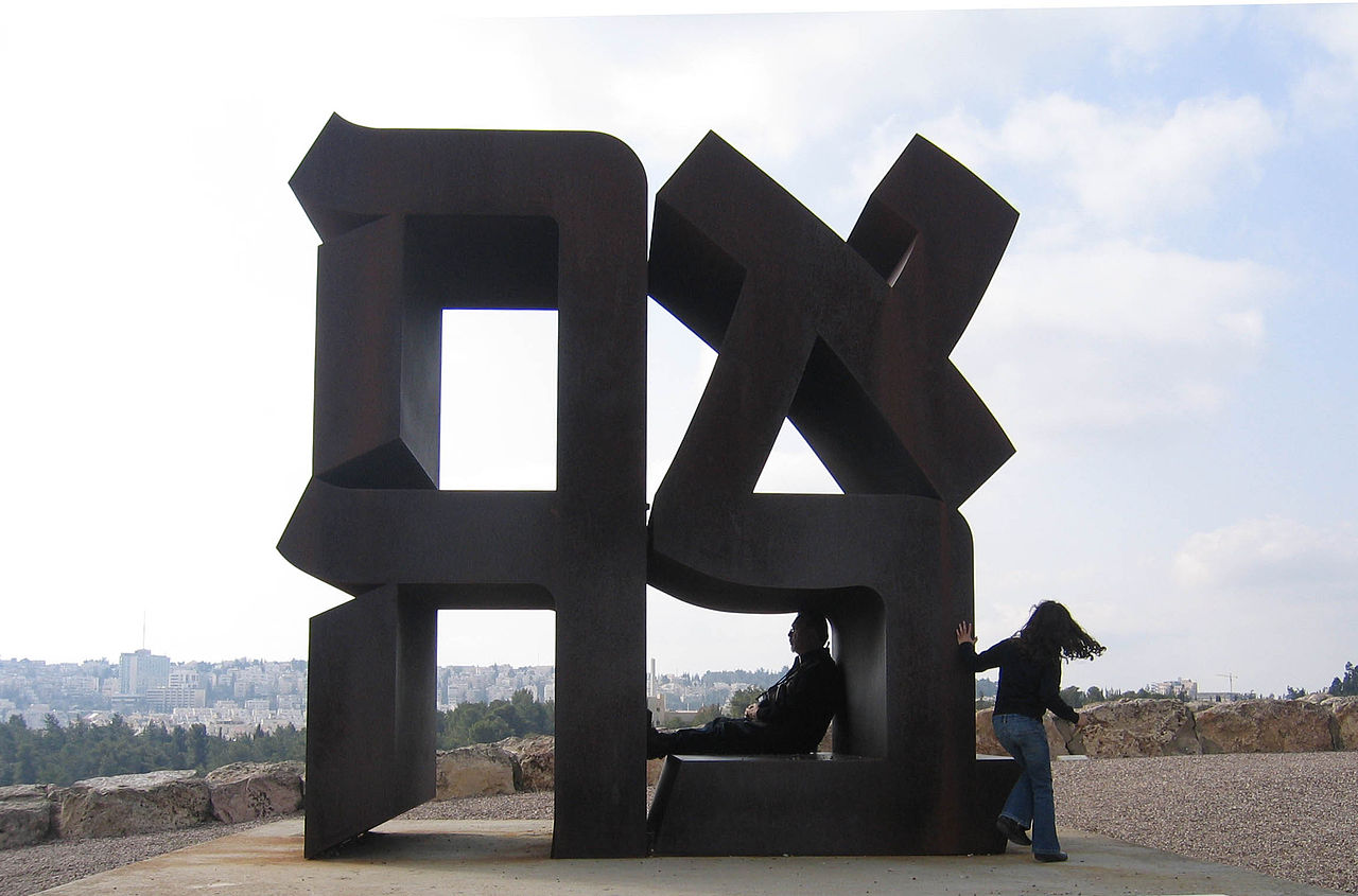 "Photo of Robert Indiana's 1977 Love sculpture spelling ahava. ""Ahava"" by עברית: רוברט אידניאנה, נולד ב-1928 - Talmoryair. Licensed under GFDL via Wikimedia Commons."