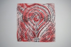 """Untitled,"" by Wendy Vardaman. From the Exquisite Uterus Project."