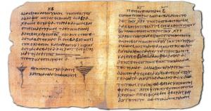 Our oldest copy of Second Peter