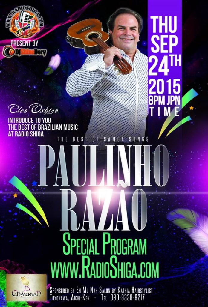 Falyer Paulinho Red