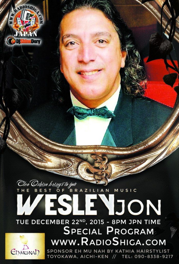 Flyer Wesley Red