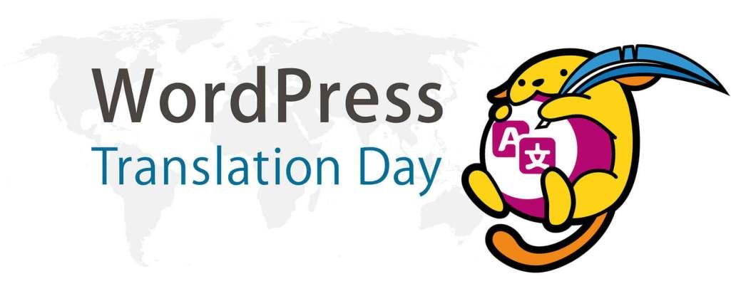 V sobotu 12.11. bude deň WordPress prekladov