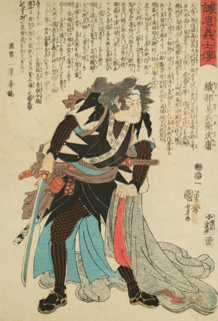 Utagawa Kuniyoshi (Japan, 1797-1861)Oribe Yasubei Taketsune from the series The Faithful Samurai or Biographies of the Loyal Retainers, c. 1847wood block on paperGift of Stephen and Sophie Mathonnet-VanderWell2015.193