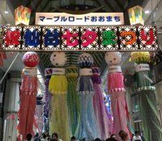 仙台七夕商店街ディスプレイ