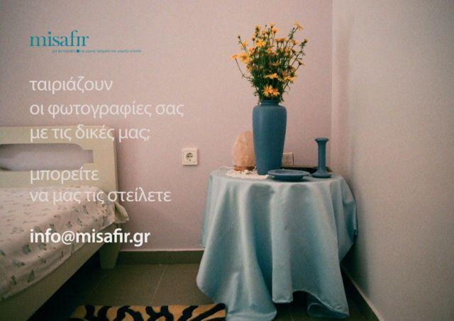 misafir-03-email