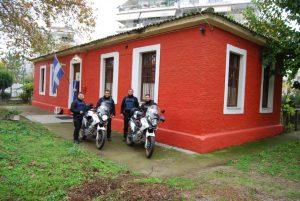Αστυνομικό Μουσείο