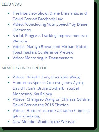 Members-only widget