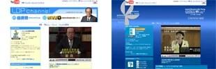 Youtubeに自民党と社民党が公式チャンネル