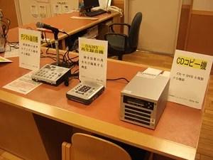 青森市民図書館内、障害者向け機器