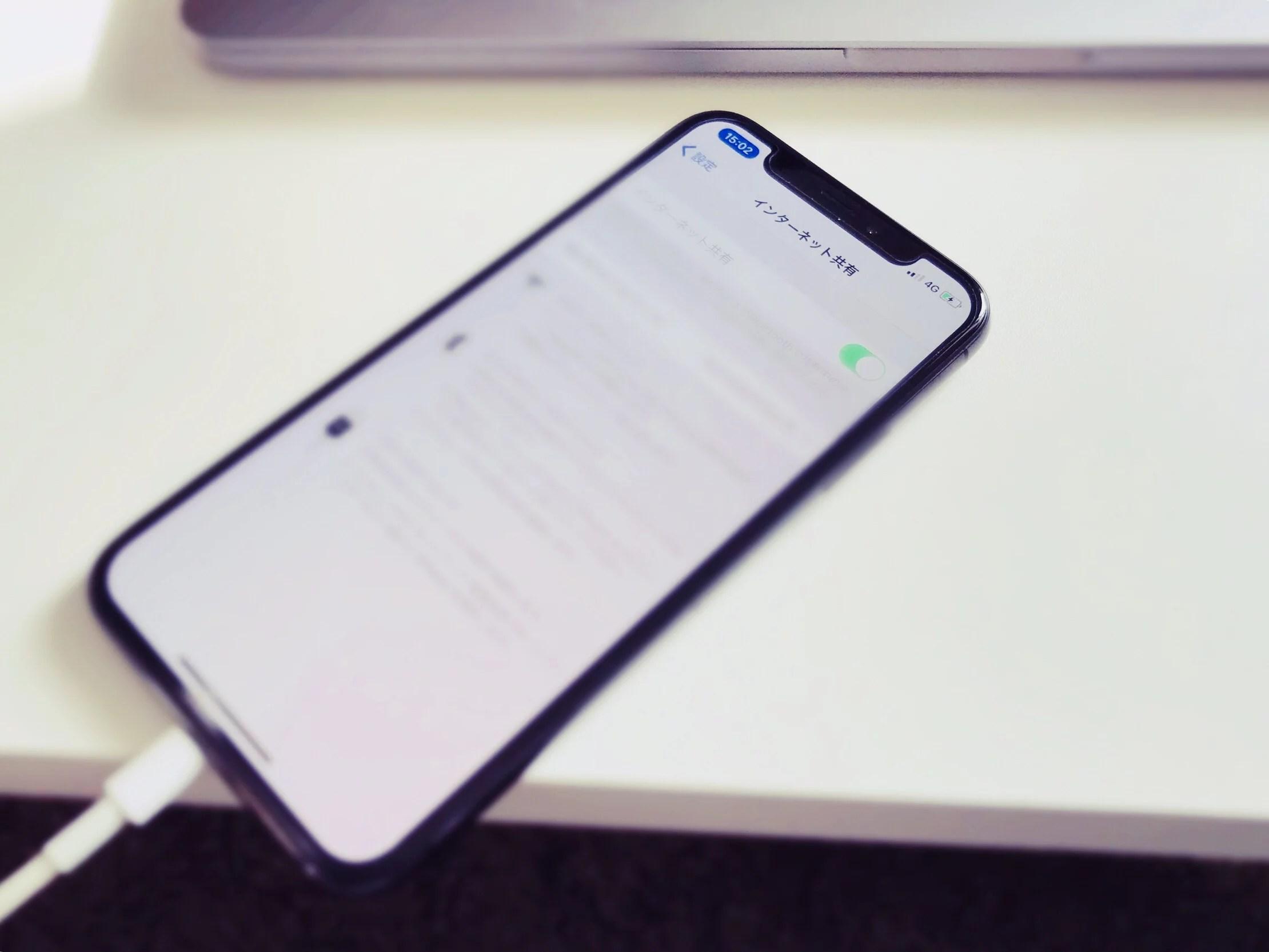 iPhoneのテザリング画面