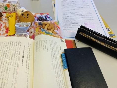 読書会に持っていった本やノート、お菓子など