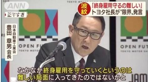 テレビ朝日系(ANN)動画ニュース