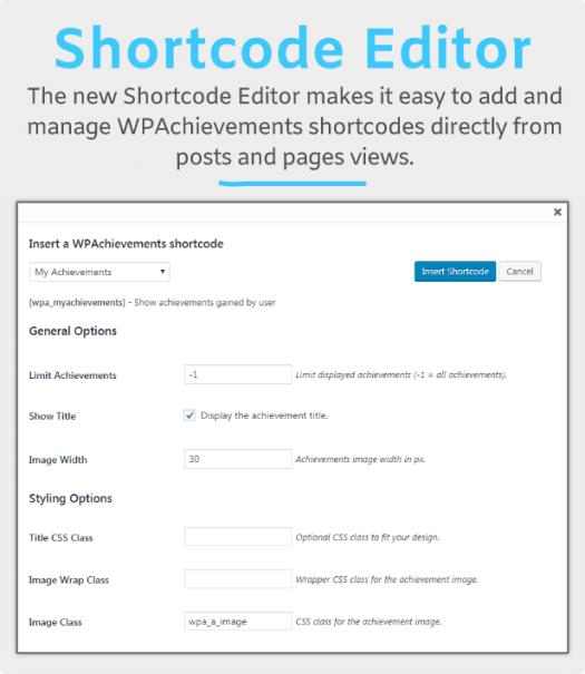WPAchievements Shortcode Editor