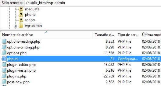 Crear archivo php.ini en WordPress en la carpeta wp-admin