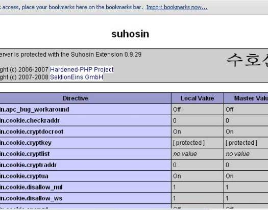installed php-suhosin successfully