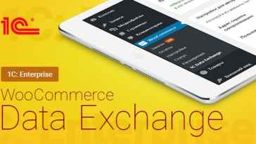 WooCommerce – 1C – Data Exchange v1.71.7 Nulled