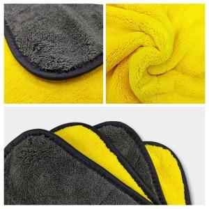 Soft Microfiber Towel