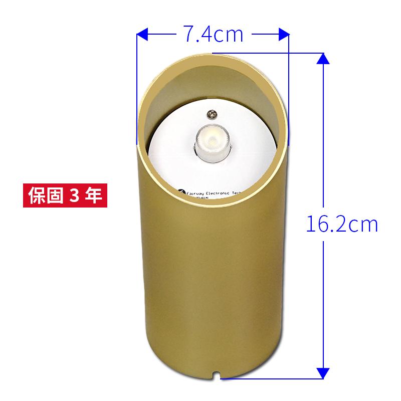小金燈_尺寸、保固
