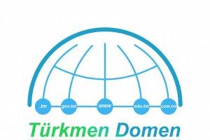 Координационный центр национального домена Туркменистана