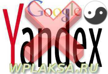 Tizer_Yandex and Google
