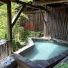 煤竹の湯(すすたけのゆ)