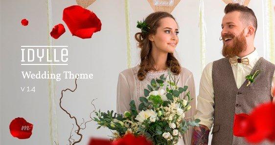 Idylle - Responsive Wedding Theme