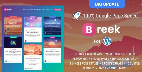 Breek – Minimal Masonry Theme for WordPress