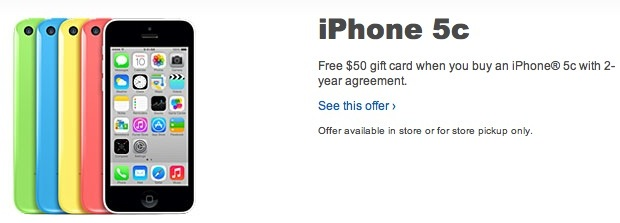 best_buy_iphone_5c_gift_card
