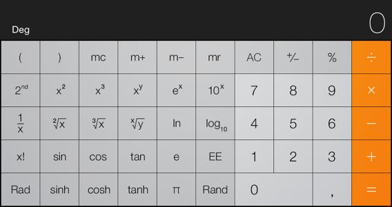 calculadora-ios-paisagem