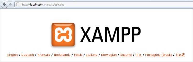 xampp splash screen