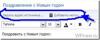 evernote klipper thumb Урок 182 Evernote (Эверноут): большая инструкция по применению