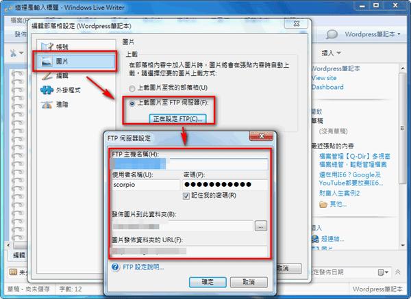 Windows Live Wirter-11