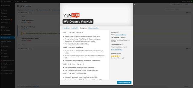 VisaHub Plugin - Update ChangeLog