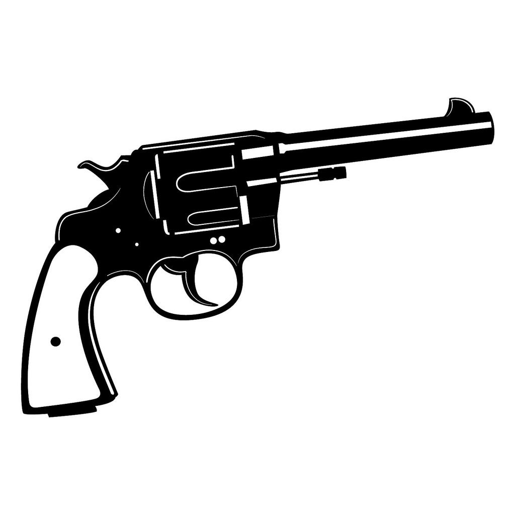 Gov Announces Meeting On Gun Violence