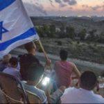 """""""Duma"""" Izraela"""