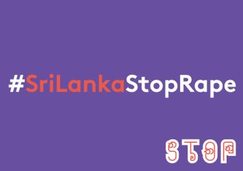 Stop Rape (P) (2)