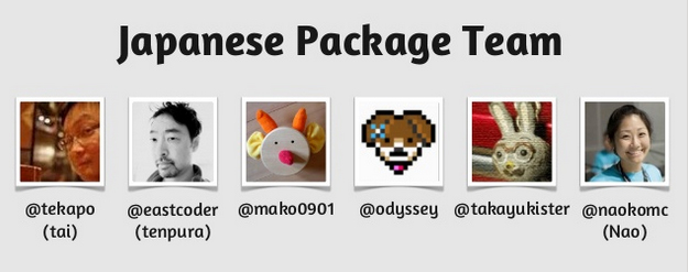 japanese-package-team
