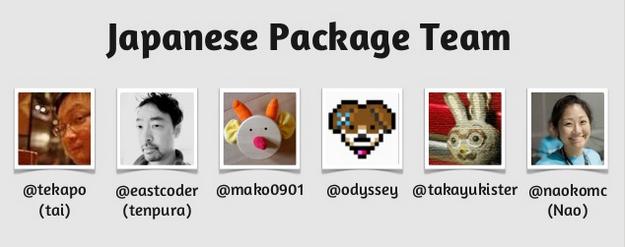 japanese-package-team