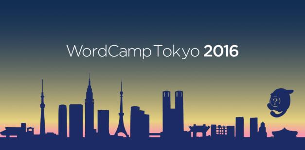 wordcamp-tokyo