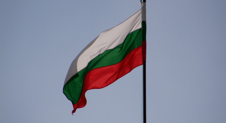 Bulgarian Government Now Requires Custom Software to be Open Source
