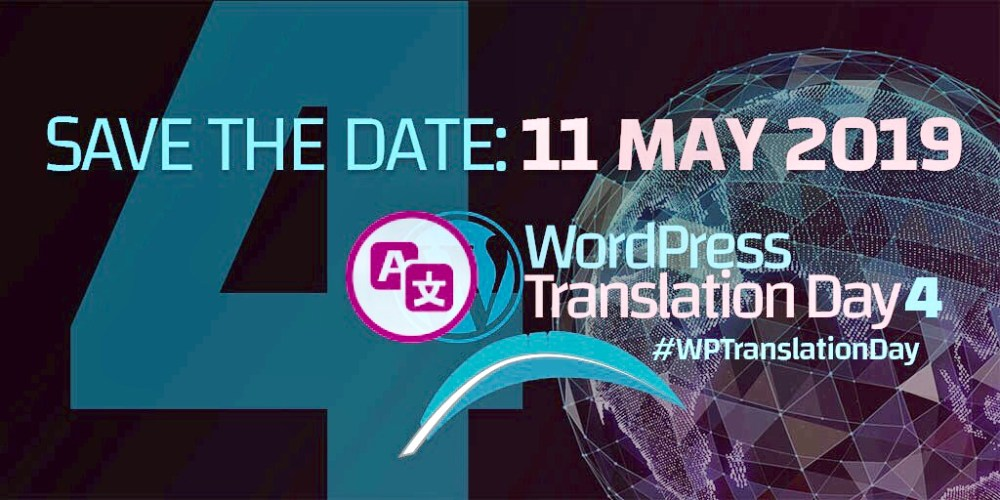 Global WordPress Translation Day Set for May 11, 2019