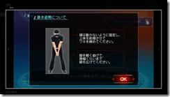 名称未設定ゲームキャプチャスクリーンショット2016-10-17 23-18-32