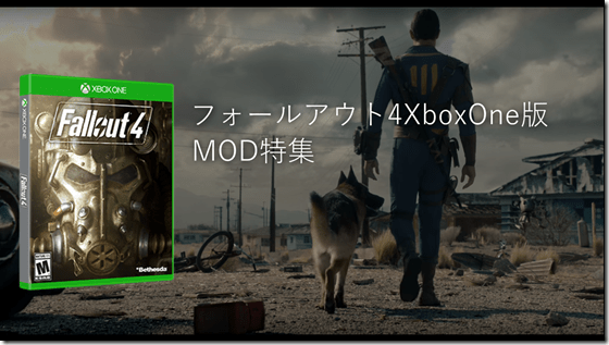 fallout4mod