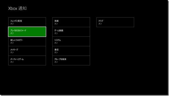 名称未設定ゲームキャプチャスクリーンショット2016-11-21 02-08-23