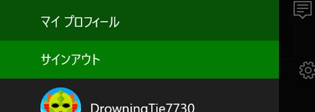 名称未設定ゲームキャプチャスクリーンショット2016-12-24 05-02-45
