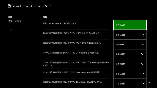 名称未設定ゲームキャプチャスクリーンショット2017-02-27 04-45-01