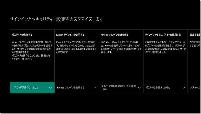 名称未設定ゲームキャプチャスクリーンショット2017-02-28 11-31-53